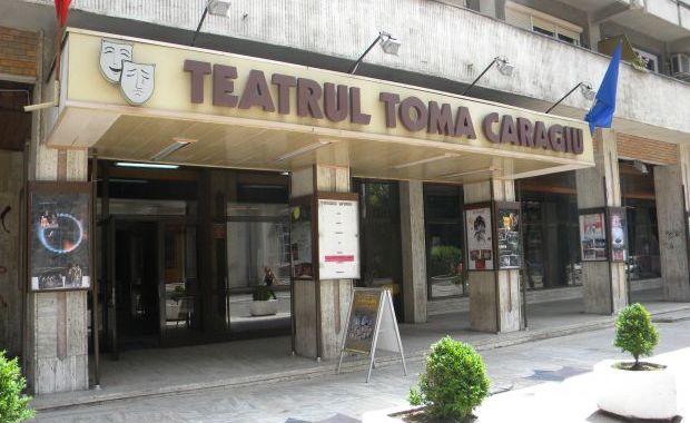 Parteneriat între Teatrul Toma Caragiu şi Anticaffe pentru promovare reciproca