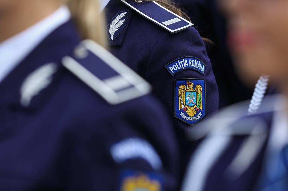 Oferta educaţională a MAI pentru meseria de poliţist