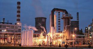 Anunţ public pentru solicitarea acordului de mediu de către Petrotel Lukoil SA