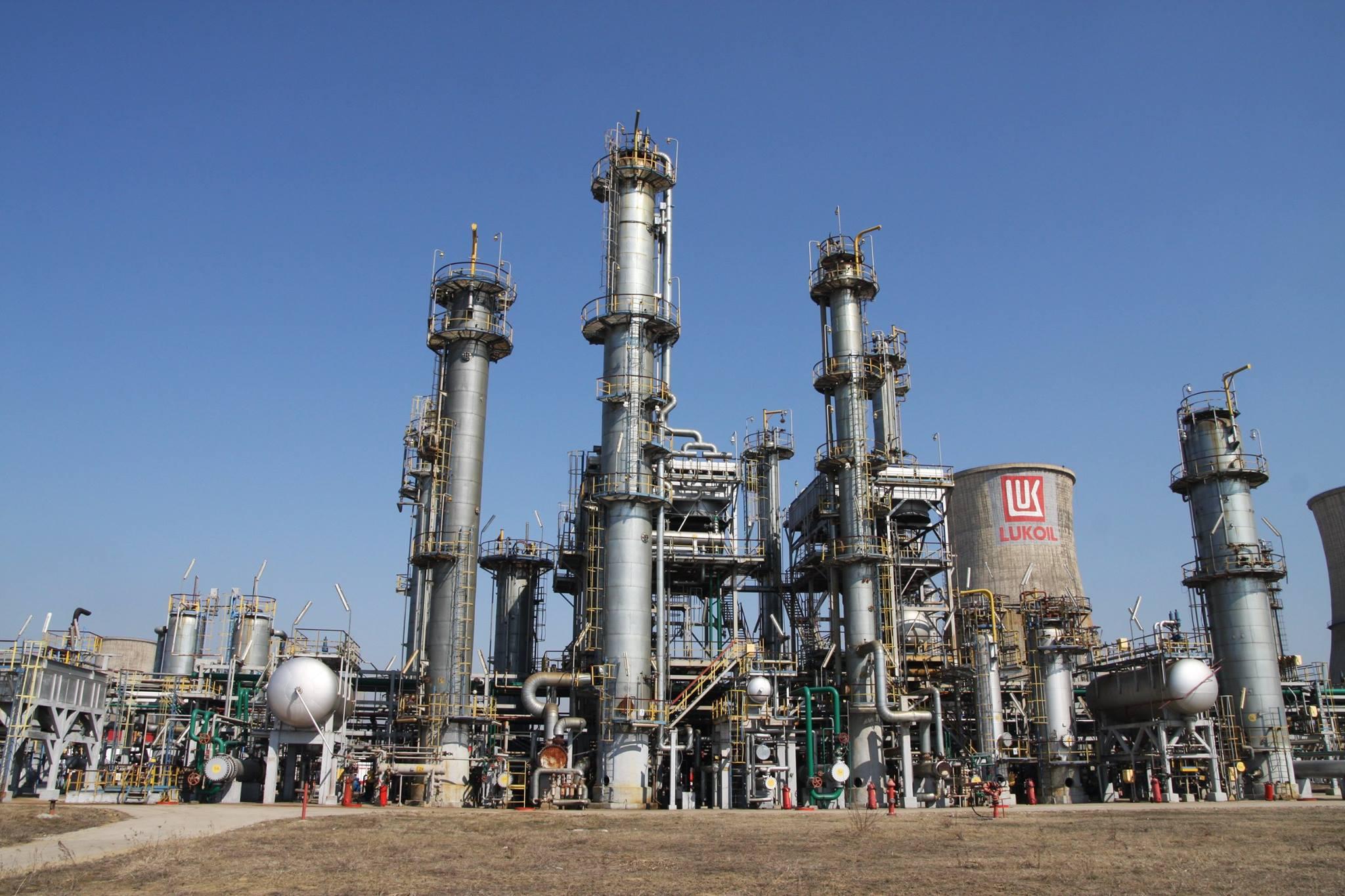 Anunţ public privind emiterea actului de reglementare revizuit pentru Petrotel Lukoil